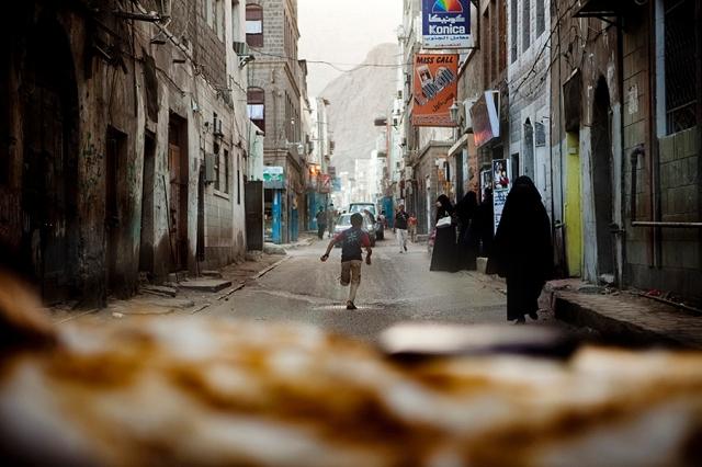 Yumna Al-Arashi Yemen