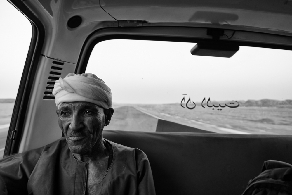 Mohamed Mahdy - A Journey to Find Peace
