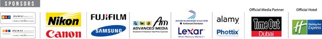 GPP 2012 Sponsors