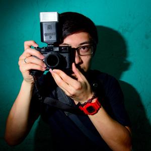 GPP 2016 Instructor - Eric Kim