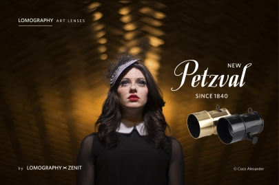 Petzval Art Lenses
