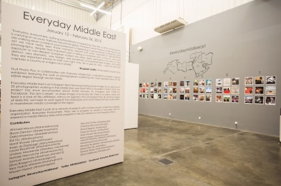 Everyday Middle East | Photography Exhibition