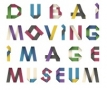 A Must See | The Dubai Moving Image Museum