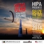 HIPA & DIPC announces