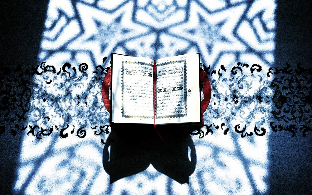 Four Photographers Who Capture The Spirit of Ramadan