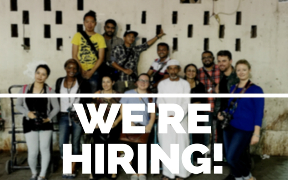 GPP is hiring! We're looking for an Office & HR Administrator