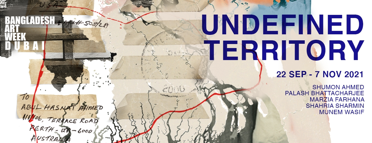 Undefined Territory