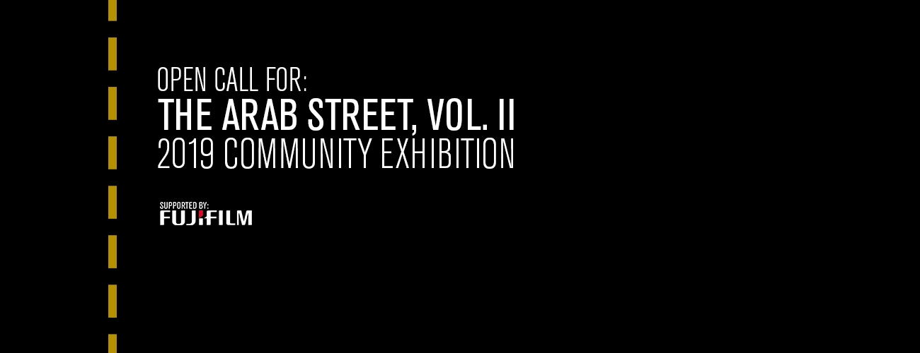 Open Call for The Arab Street, Vol. II