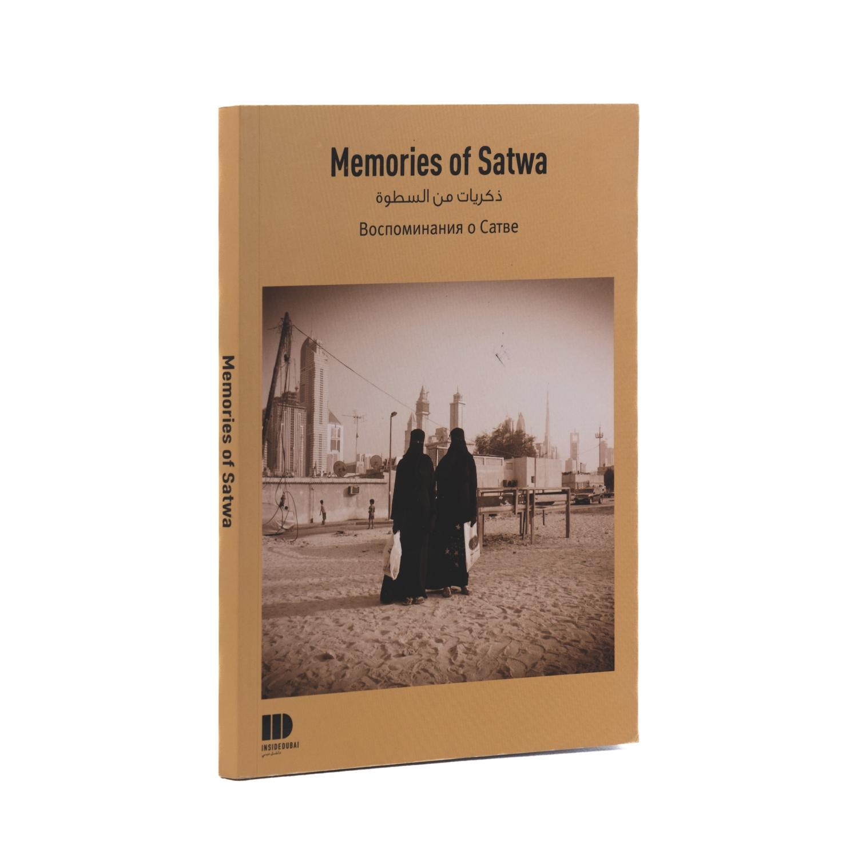 Memories of Satwa