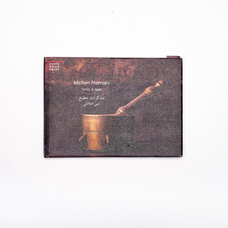 Kitchen Memoirs (Paperback)