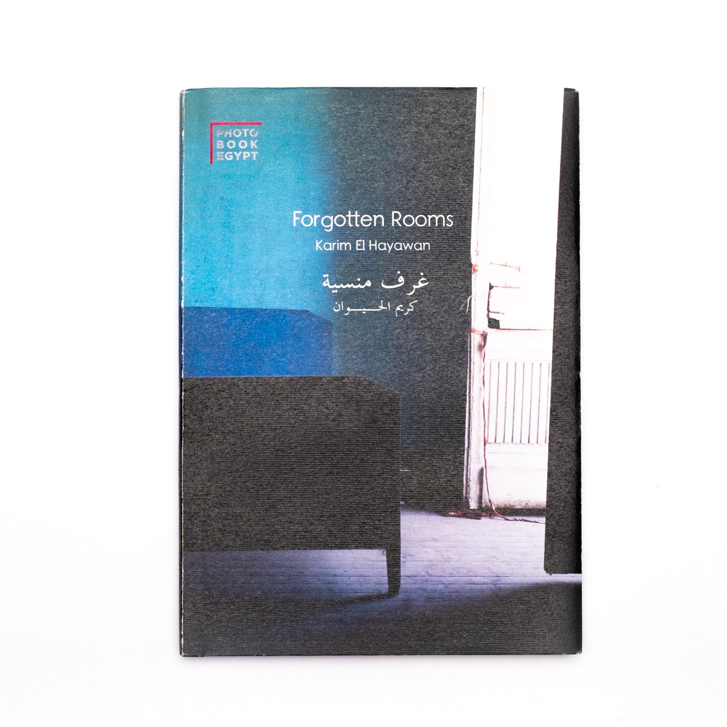 Forgotten Rooms (Hardback)