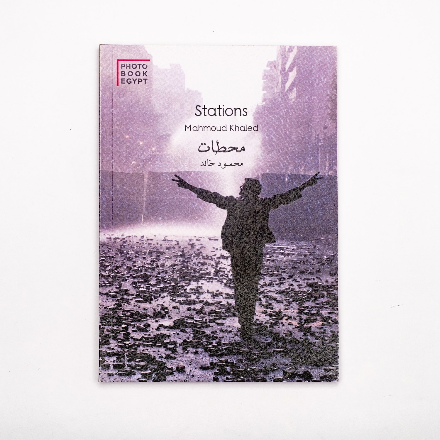 Stations (Hardcover)