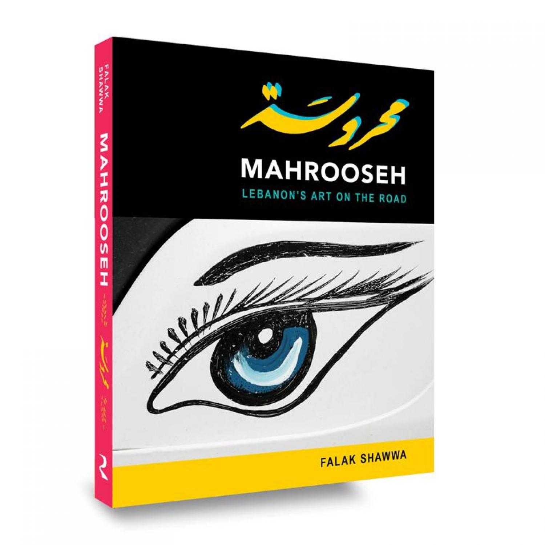 Mahrooseh