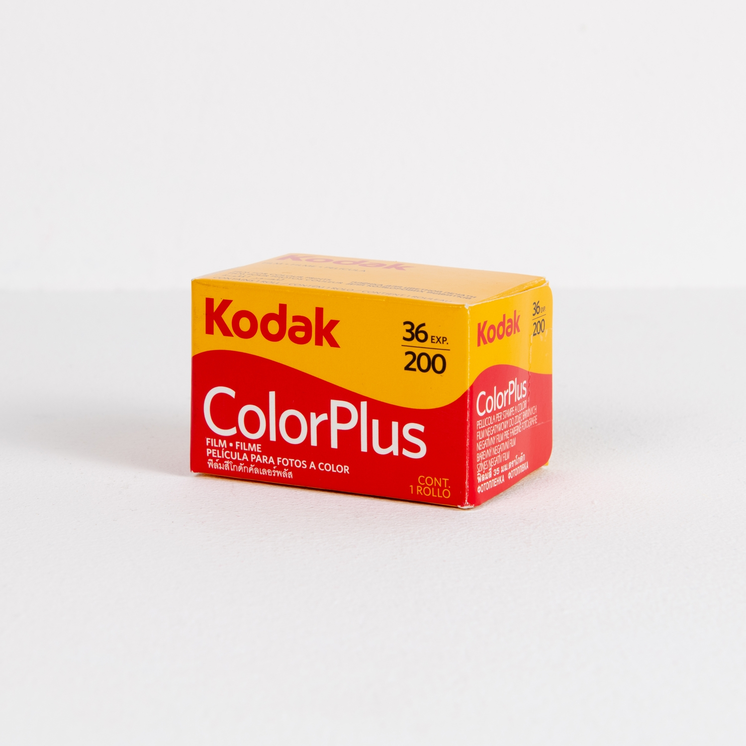 Kodak ColorPlus 200 (35mm) Single Color Negative Film